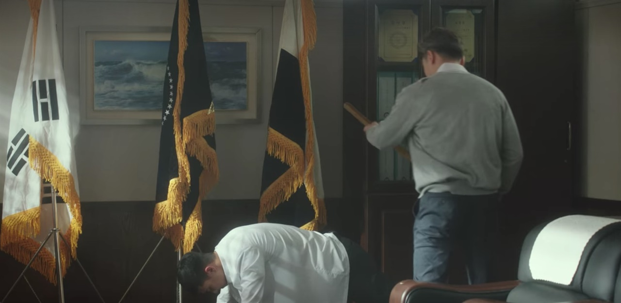 드라마 <이태원클라쓰>의 한 장면. 선생님에게 체벌을 당하고 있는 주인공 박새로이