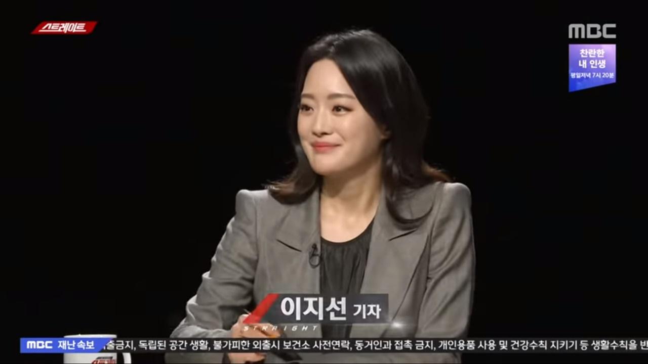 MBC <탐사기획 스트레이트>의 한 장면