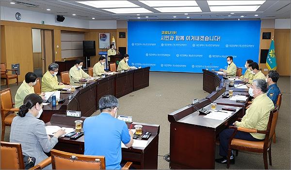허태정 대전시장은 21일 오후 코로나19 대응을 위한 주요 기관장 긴급회의를 개최했다.