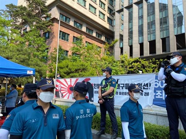 20일 자유연대, GZSS 집회에 욱일기가 등장했다.