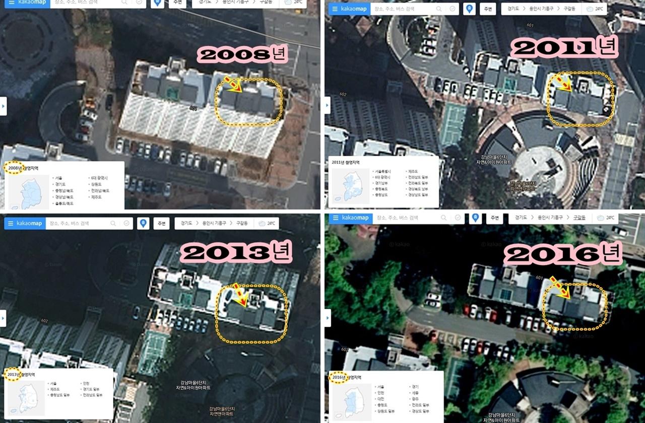 김기준 의원과 용인시 공무원이 해명한 2012년 태풍 전후의 김 의원의 아파트 지붕은 항공사진 각도와 빛에 따른 색의 차이만 조금 있을 뿐 아스팔트싱글로 동일하다. 이에 대한 김 의원의 해명이 필요하다.