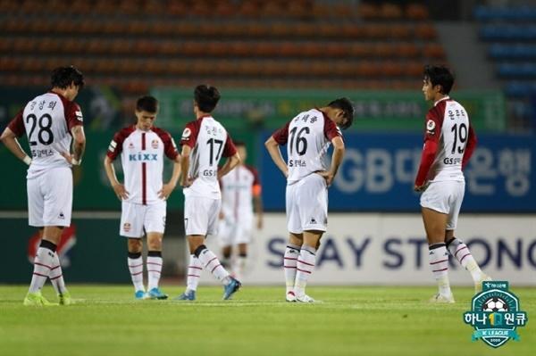 한국프로축구연맹 K리그1 리그에서 충격의 5연패를 당한 FC 서울