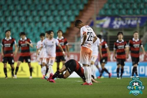 한국프로축구연맹 K리그1 리그 3경기 2연패 1무2패를 기록하고 있는 강원 FC
