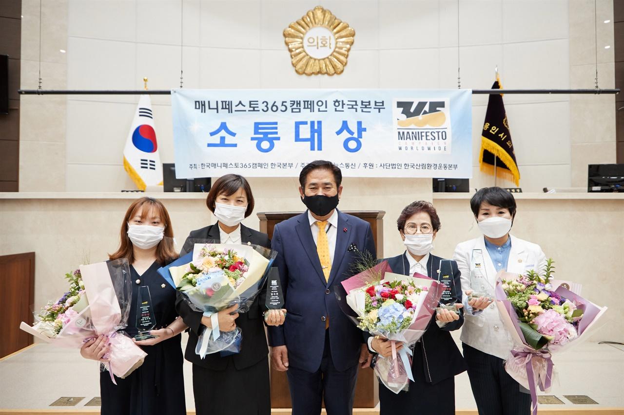 '매니페스토365캠페인 한국본부'가 주최한 2020년 매니페스토365캠페인 소통대상 부문에서 박남숙, 전자영, 안희경, 이미진 의원이 수상했다