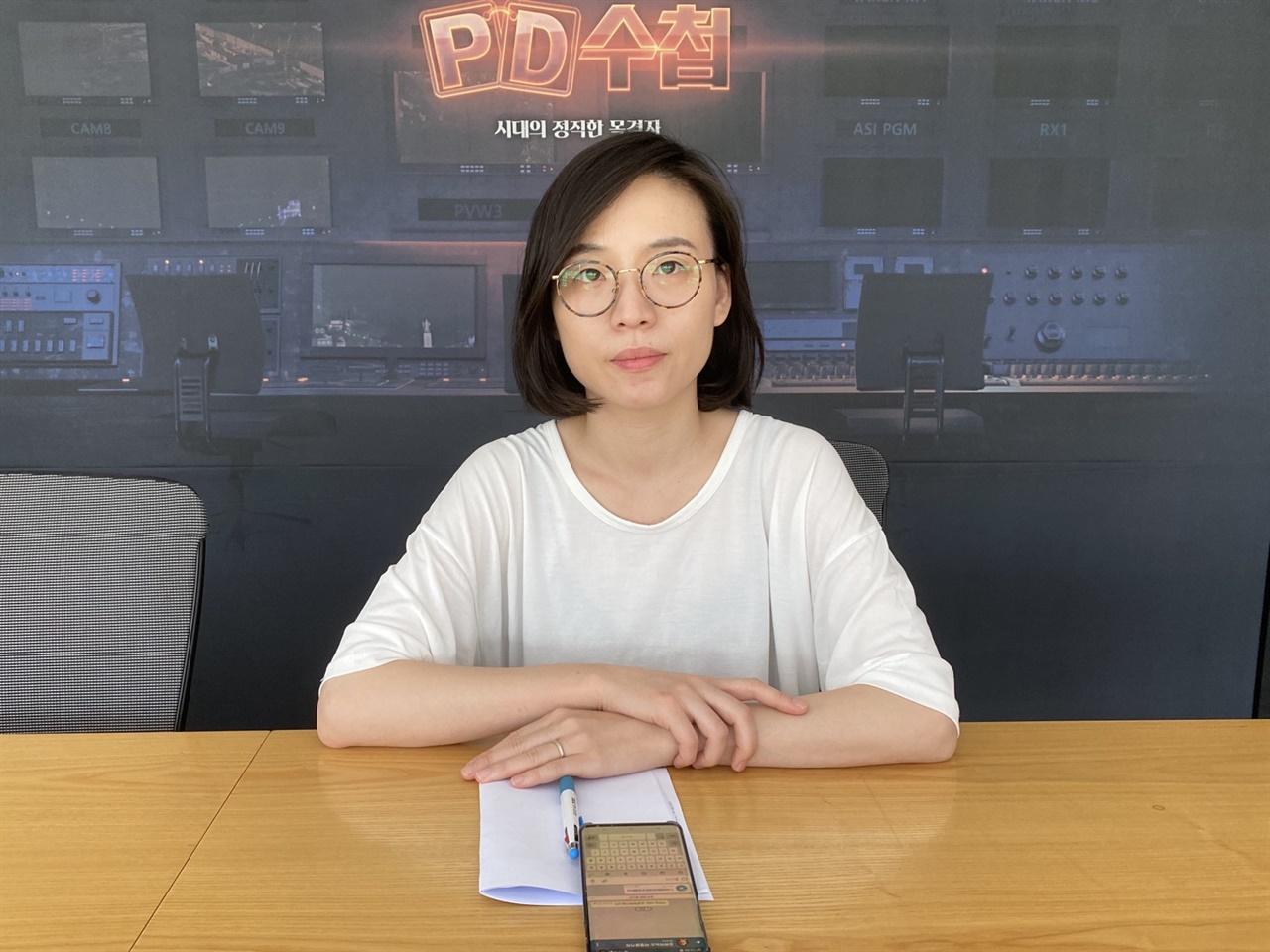 김경희 MBC <PD수첩> PD