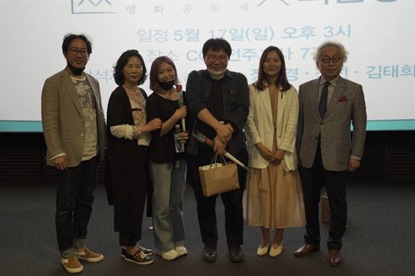 <바람의 언덕> 전주 상영회 현장.