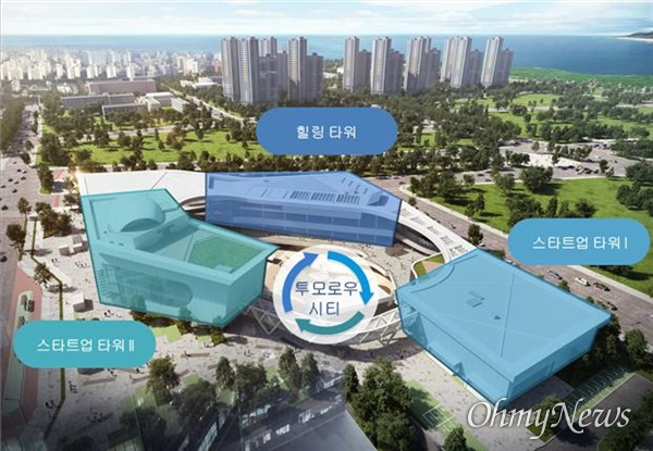 인천 스타트업 파크 조성 구역.