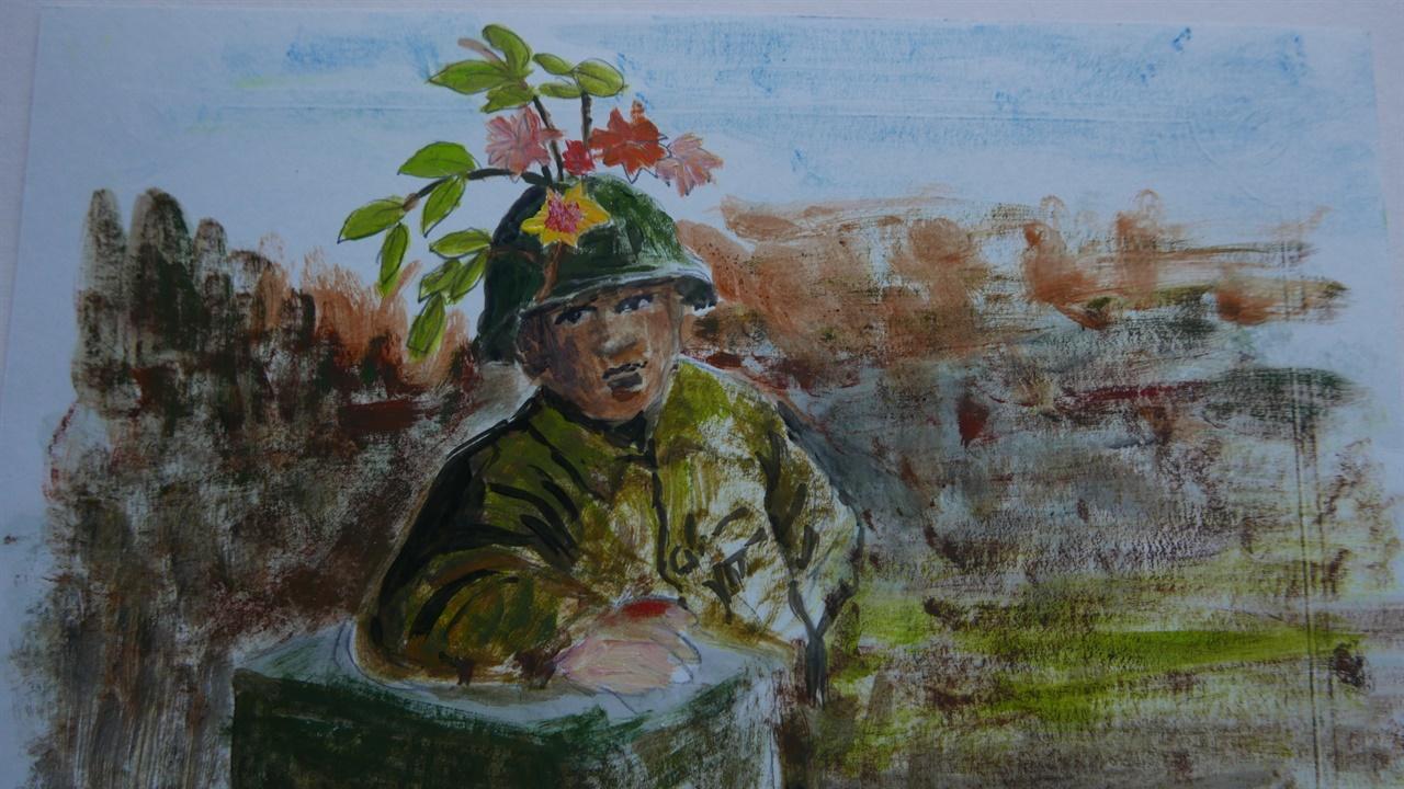 한국전쟁 당시 철모에 진달래 꽃을 꽂은 병사 분단과 전쟁의 시간들 속에서도 삶은 지속된다. 6.25를 통과한 철옥의 모습은 한국 현대사를 지켜온 민중의 모습이기도 했다.