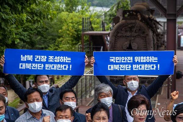 민주평화통일자문회의 접경지역 12개 협의회에서 23일 오후 경기도 파주 임진각에서 기자회견을 열고 대북전단 살포 전면중단을 요구하며 주민안전과 군사긴장 해소를 촉구하고 있다.