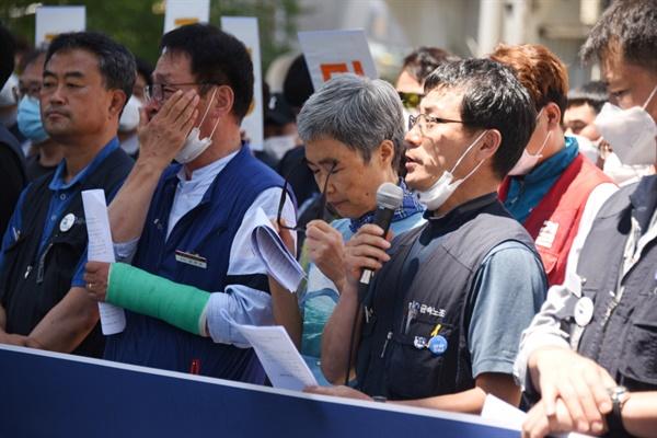 김진숙 지도위원의 발언에 많은 참가자들이 눈물을 흘렸다.