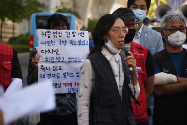 '불온한 꿈'을 꾼 대가로 김진숙 지도위원은 35년 동안 해고자로 살아야 했다.