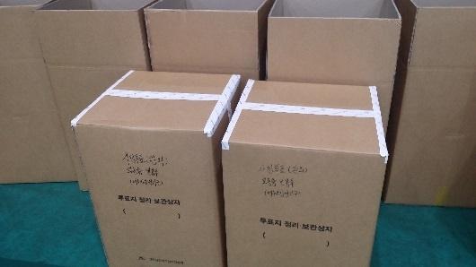 투표지 보관 상자 선관위가 사용하는 투표지 보관 상자(2014년 6.4 지방선거 당시 여수 개표소에서 촬영)