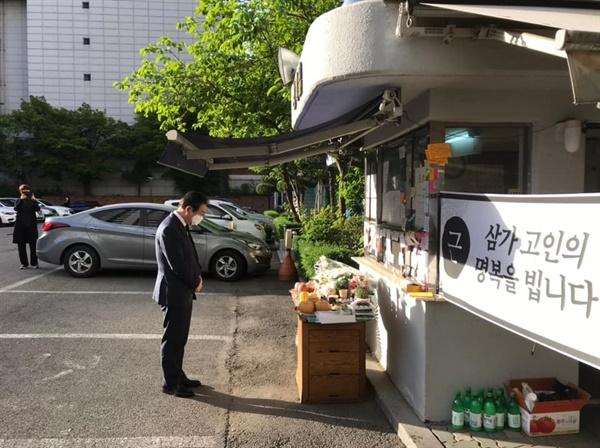 박원순 서울시장이 5월 13일 강북구 아파트 주민의 갑질에 시달리다가 스스로 목숨을 끊은 경비노동자의 빈소를 방문했다.