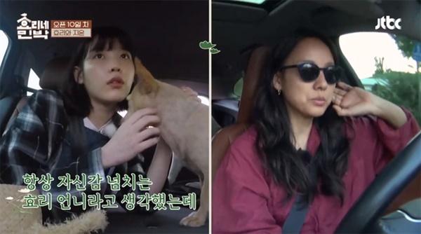 지난 2017년 JTBC '효리네 민박'을 통해 호흡을 맞췄던 아이유와 이효리