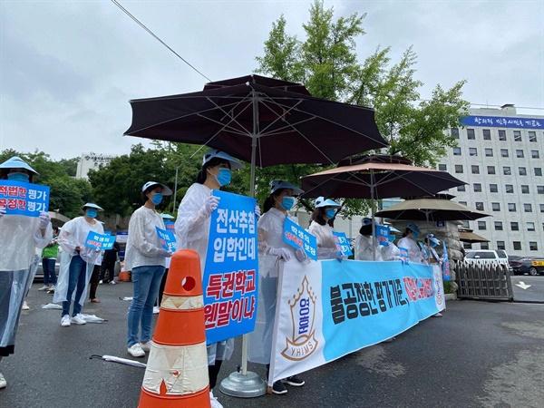 '국제중 지정 취소' 반대를 요구하는 대원-영훈 국제중 학부모들이 서울시교육청 앞에서 침묵 시위를 벌이고 있다.