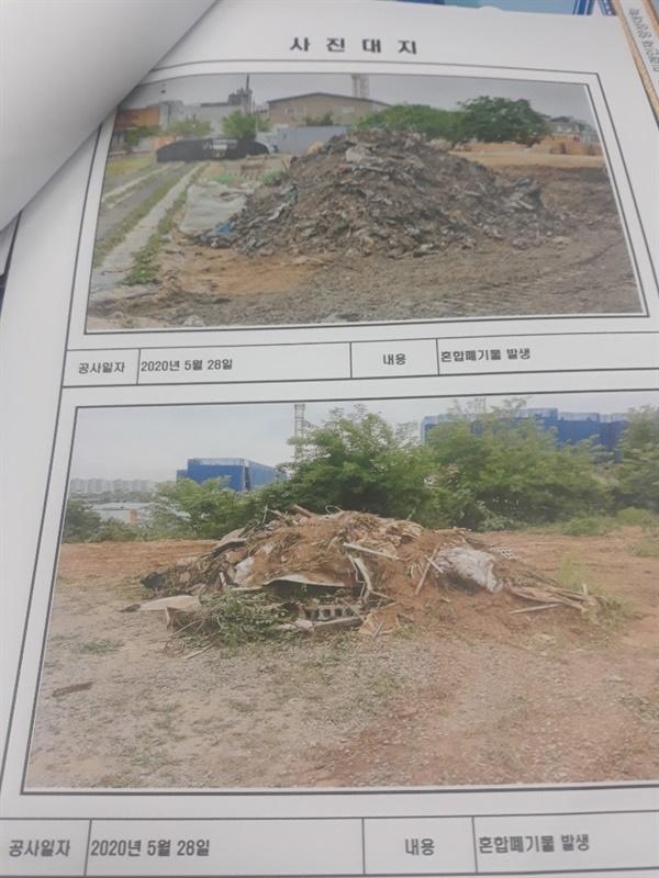 하천에서 이런 쓰레기 더미가  기안천 정비사업을 맡은  A건설은 준설하면서 파낸 준설토에서 건설폐기물과 건설폐토사가 함께 뒤섞여 나왔다고 밝혔다.