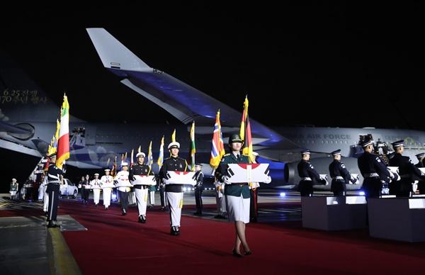 25일 서울공항에서 열린 6·25전쟁 70주년 행사에서 국군 전사자들의 유해가 봉환되고 있다. 2