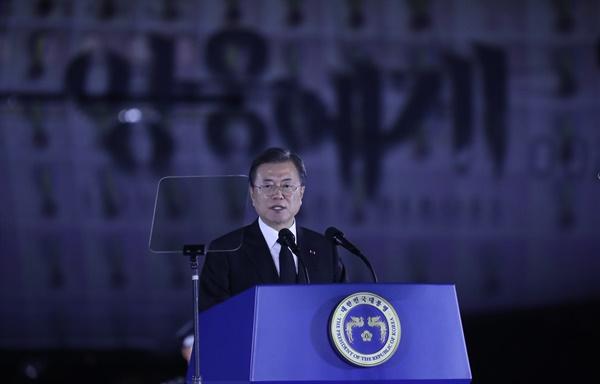 문재인 대통령이 25일 서울공항에서 열린 6·25전쟁 70주년 행사에서 기념사를 하고 있다