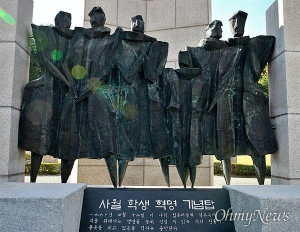 서울 강북구 4.19국립묘지에 설치된 4월 학생 혁명 기념탑 안쪽 화신상. 작가 김경승(1910~2001).