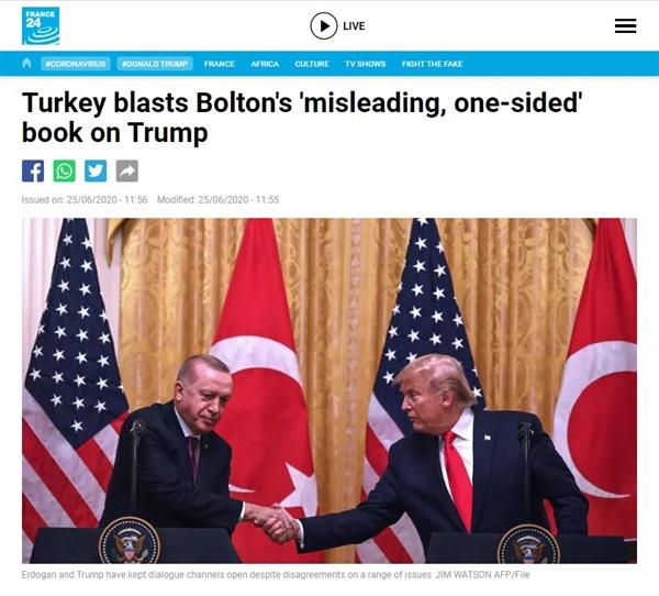 터키 정부의 존 볼턴 전 미국 백악관 국가안보보좌관 회고록 비판을 보도하는 AFP통신 갈무리.