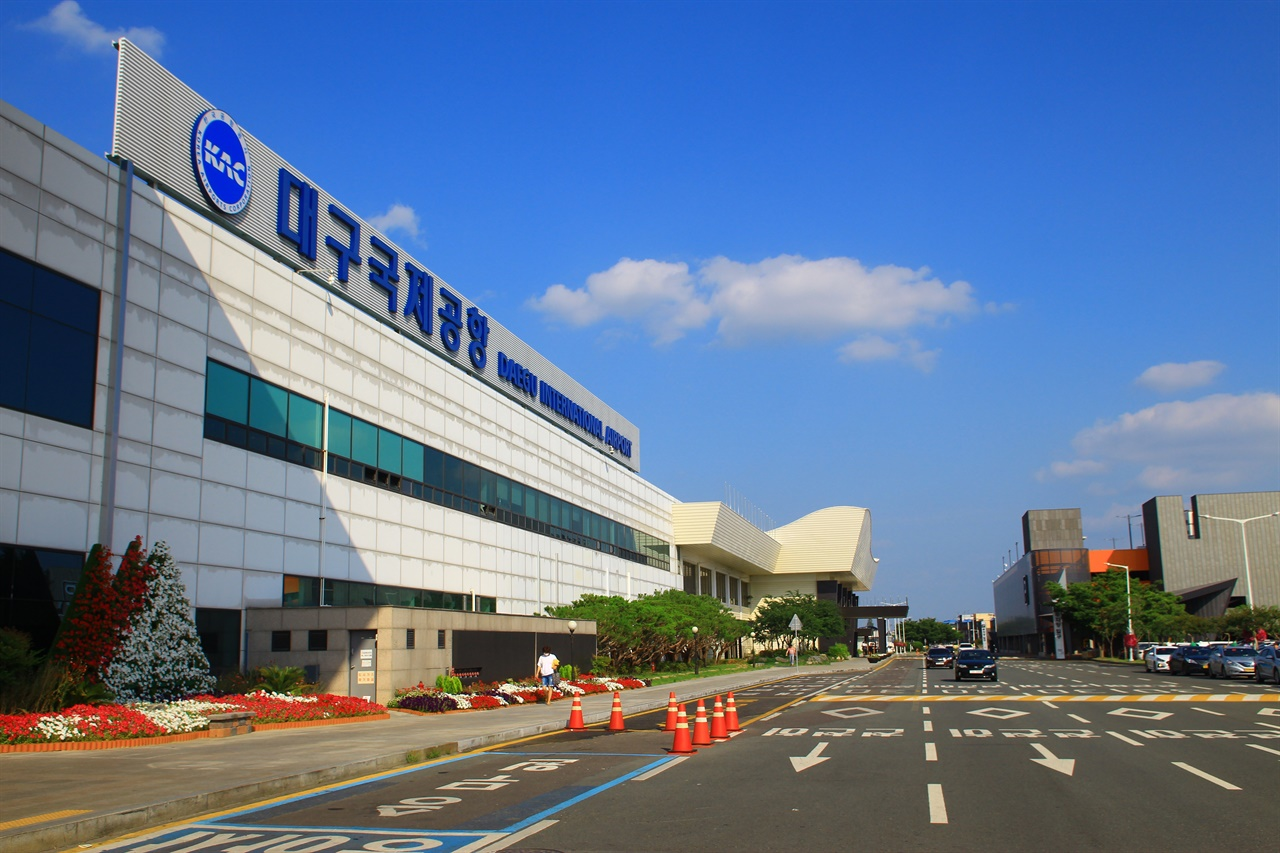 대구국제공항 전면 건물 모습