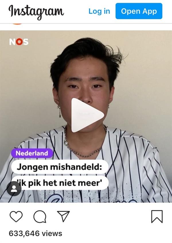 6월 23일자 네덜란드 공영방송 NOS의 공식 인스타그램 계정에 올라온 인터뷰. Y씨는 네덜란드에서 인종차별에 관한 인식을 높이고자 자신의 피해를 공론화하고 있다.
