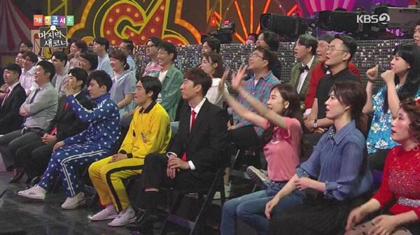 지난 26일 막을 내린 KBS '개그콘서트'의 한 장면