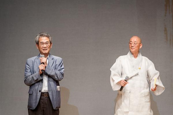2018년 6월 명진 스님의 <어떤 게 잘사는 겁니까> 북콘서트 때 고 김종철 선생은 '평화의길' 창립준비위원장직을 수락하면서 함께 평화의 길에 나서겠다고 말했다.
