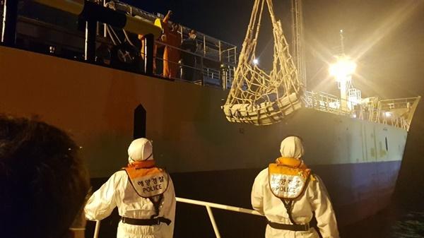 6월 26일 저녁 부산 남형제도 인근에서 선박 2척이 충돌했다.