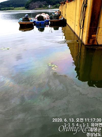 경남 창녕 유어면 쪽 낙동강에 폐바지선이 몇년째 방치되어 있다. 녹이 쓸고 기름이 훌러내려 강을 오염시키고 있다. 사진은 6월 13일 폐바지선에서 흘러내린 기름이 강 위에 떠 있는 모습.