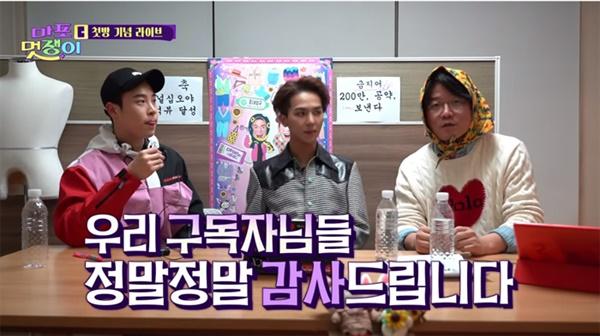 유튜브를 적극 활용한 기획으로 관심을 모았던  tvN 숏폼 예능 '마포멋쟁이'.