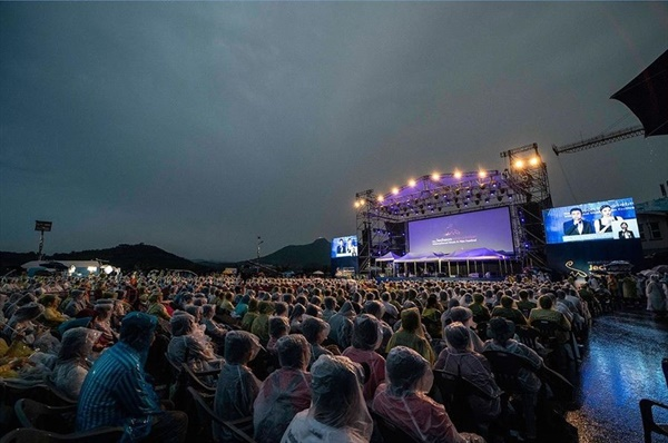 2019년 제천극제음악영화제 개막식