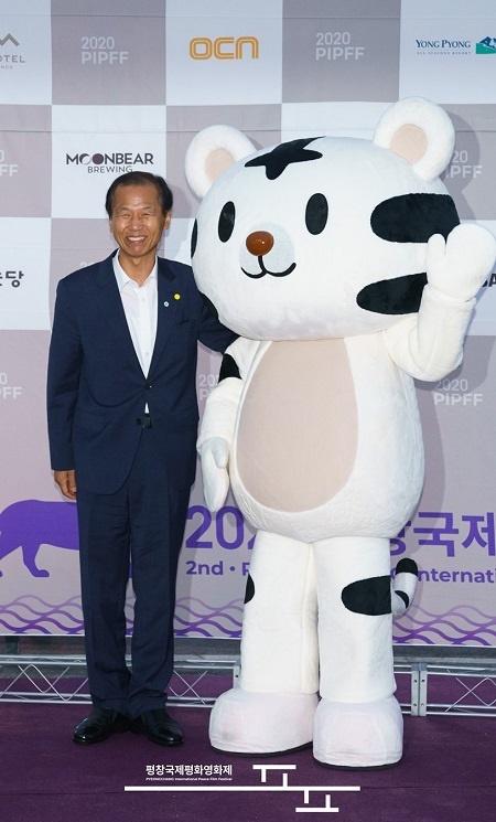 평창국제평화영화제 개막식에 참석한 최문순 강원도지사