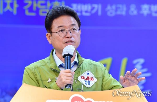 이철우 경북도지사가 29일 경북도청 다목적홀에서 민선 7기 2주년 기자간담회에서 발언하고 있다.