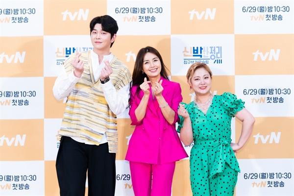tvN 예능 프로그램 <신박한 정리> 제작발표회 스틸 컷