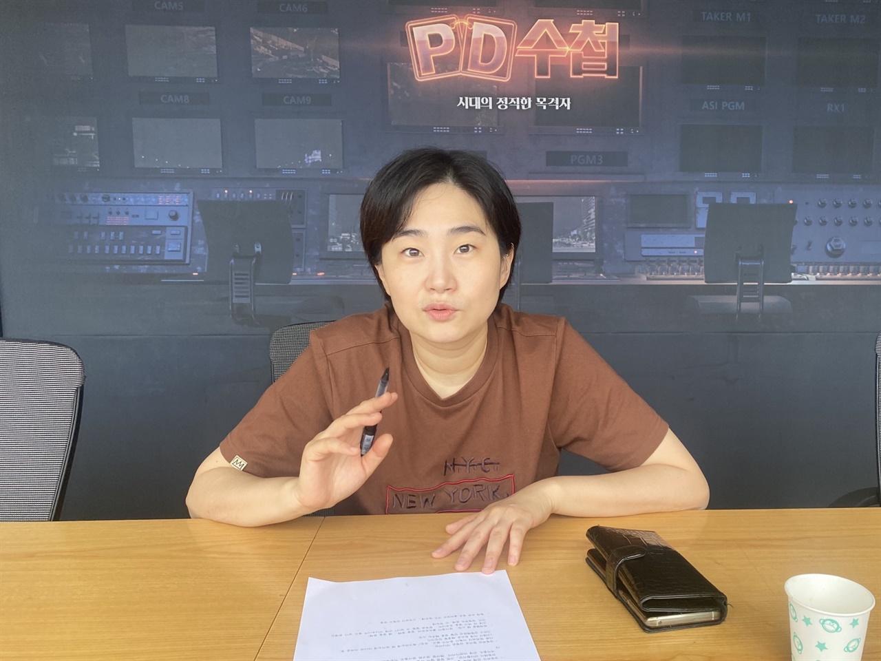 성기연 MBC PD