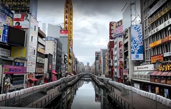 일본 오사카 도톤보리 거리