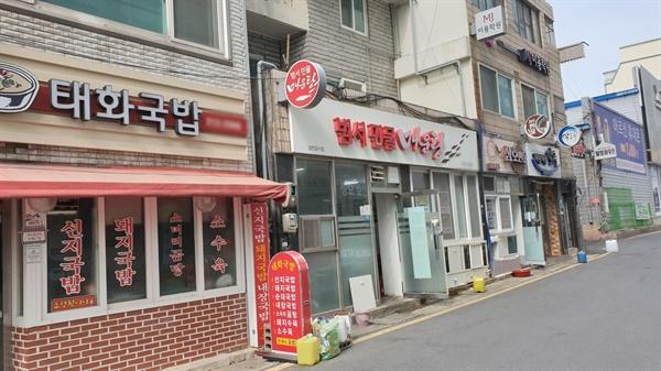 울산 중구 태화동 태화시장 내부 가게 모습