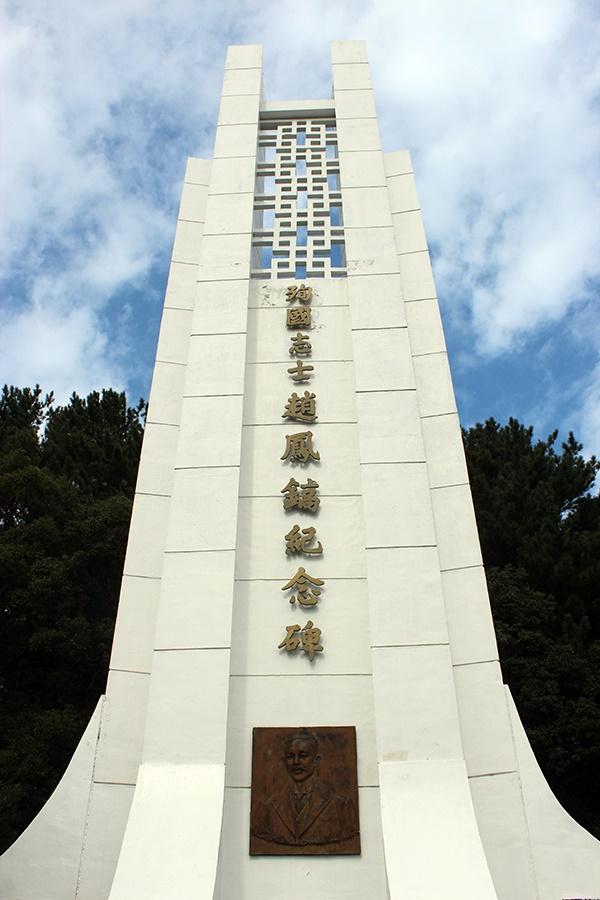 제주도의 조봉호 독립지사는 대구형무소에서 순국했다. 사진은 제주도에 세워져 있는 '순국지사 조봉호 기념비'이다.