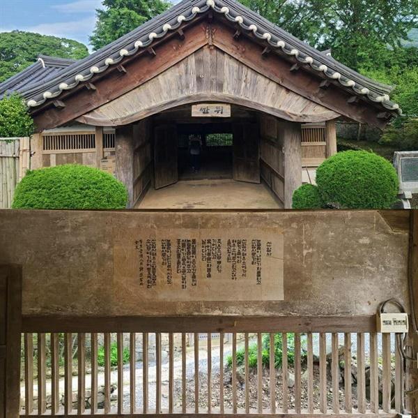 선암사 보물 뒷간 선암사 뒷간은  문화재로 지정된  아름다운 화장실이다.