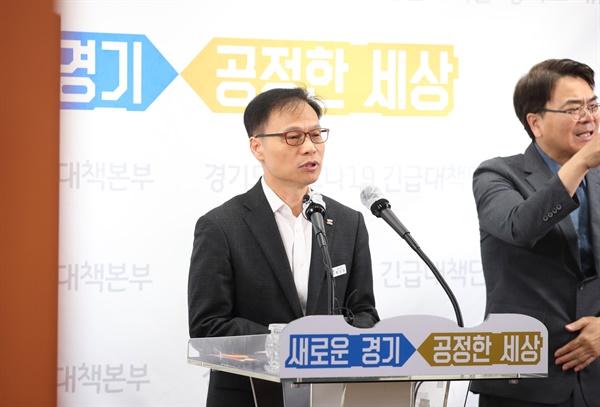 류인권 경기도 정책기획관이 30일 오전 경기도청 브리핑룸에서 '경기언택트 비전 및 추진전략'을 발표하고 있다.