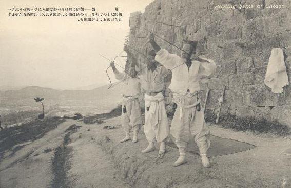 일제강점기 당시 활쏘기 풍경 (낙산 좌룡정)