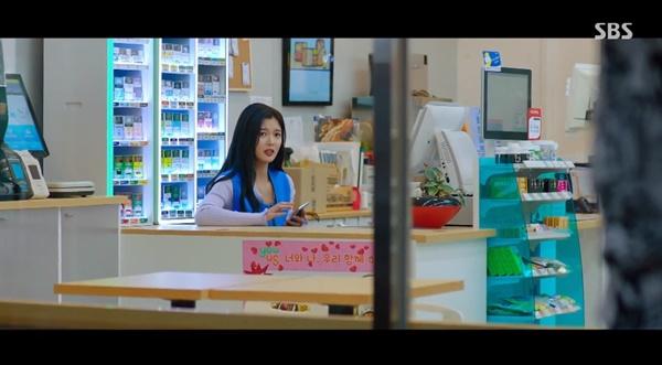 SBS 드라마 <편의점 샛별이>의 한 장면