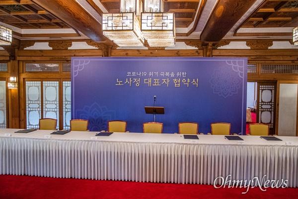 코로나19위기극복을 위한 노사정대표자회의가 열릴 예정이었던 1일 오전 서울 종로구 총리공관에서 민주노총 위원장이 참석하지 못해 취소되어 참석자의 자리가 비어있다.