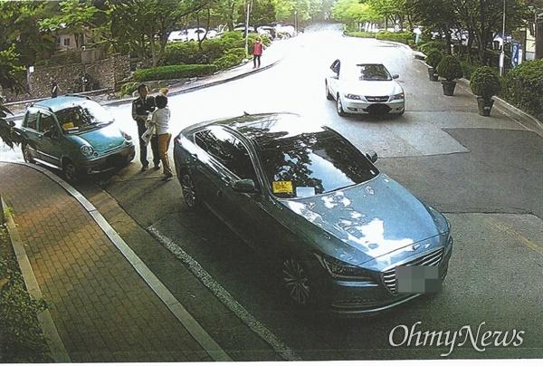 폭행장면이 담긴 CCTV영상 캡처