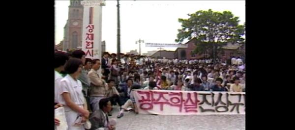 영화 <광주 비디오: 사라진 4시간> 스틸 컷