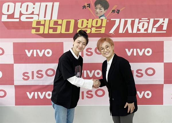 최근 안영미는 셀럽파이브 멤버이자 제작자 송은이의 회사로 소속사를 옮겼다.