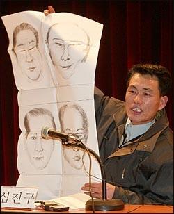 2005년 심진구씨가  자신을 고문한 수사관들을 그림으로 그려 설명하고 있다.