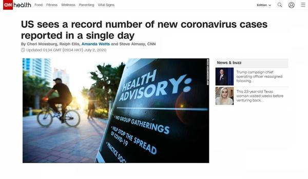 미국의 하루 코로나19 신규 확진자 최고치 기록을 보도하는 CNN 뉴스 갈무리.