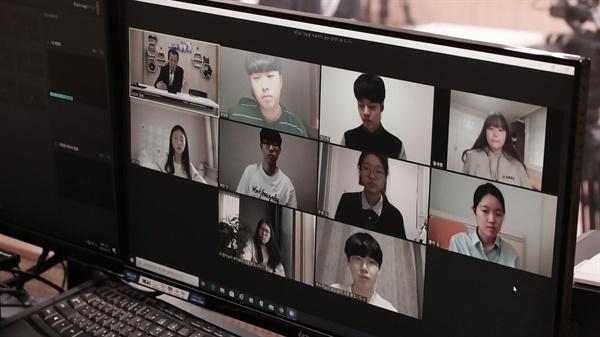 온라인 토론회에 참여한 학생들